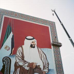An der Strasse zum Breakwater, Plakat mit Scheik Zayed