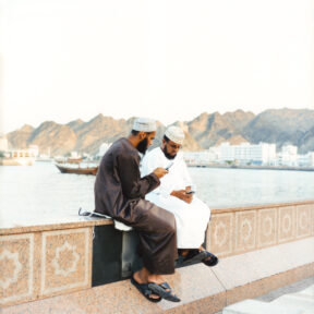 Oman, Maskat, Januar 2007#Oman, Maskat, January 2007