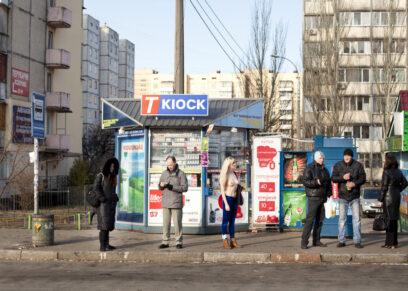 Femen in Kiev